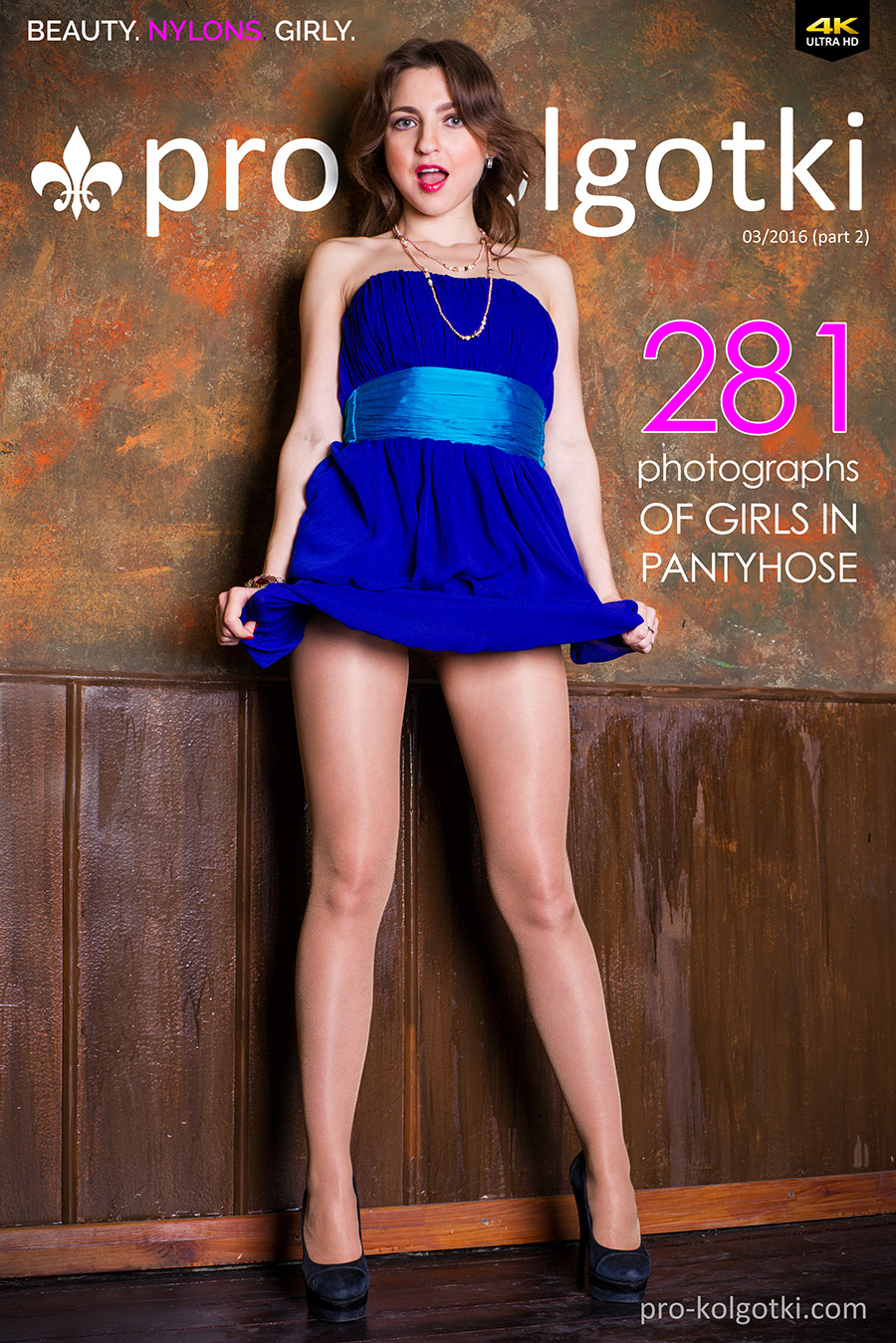 photo of girls in pantyhose with upskirts in Wolford- cover of pro-kolgotki March (part 2) 2016