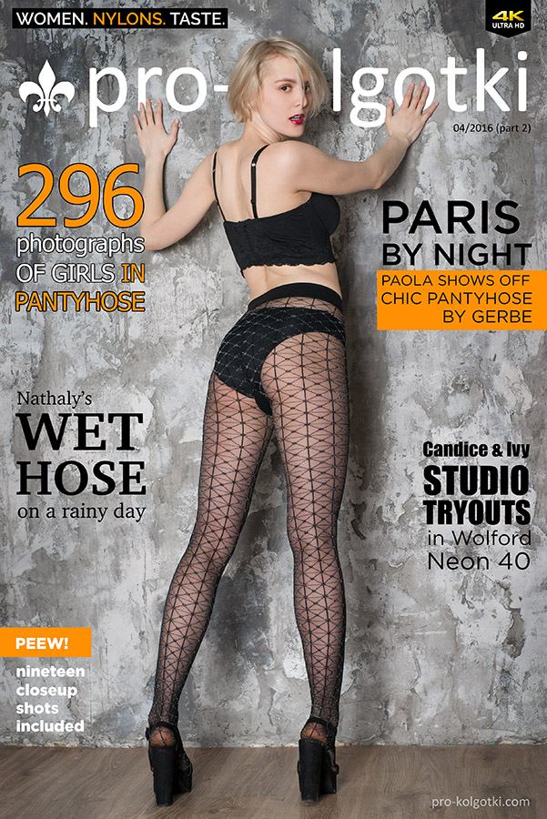 photo of girls in pantyhose with upskirts in Wolford- cover of pro-kolgotki April 2016 (part 2)