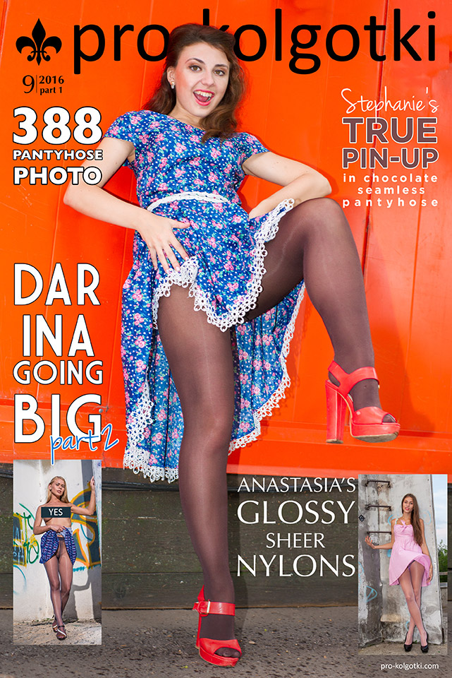 cover of pro-kolgotki magazine - girls in pantyhose