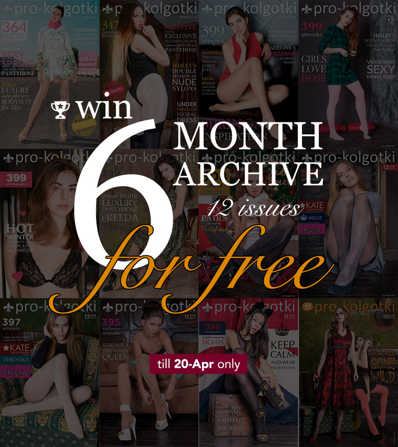 contest: win 6-month archive of girls in pantyhose