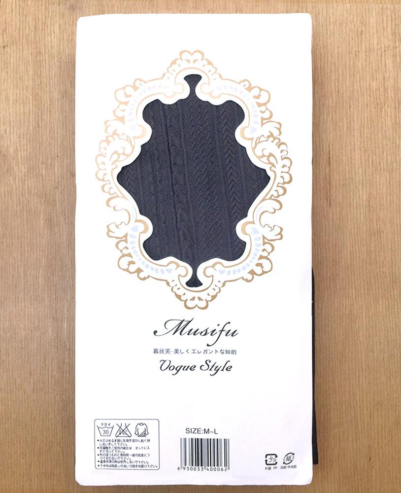 Musifu VOGUE tights package