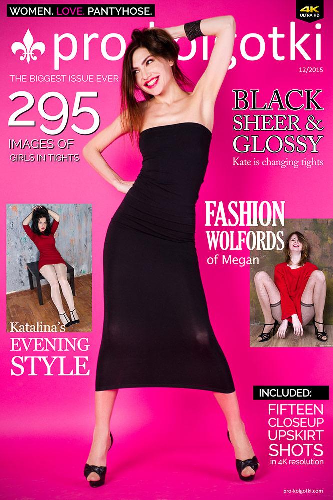 PRO-KOLGOTKI 2015-12 cover image