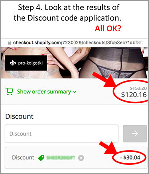 Step 4. Look at the results of the discount code application. All OK?