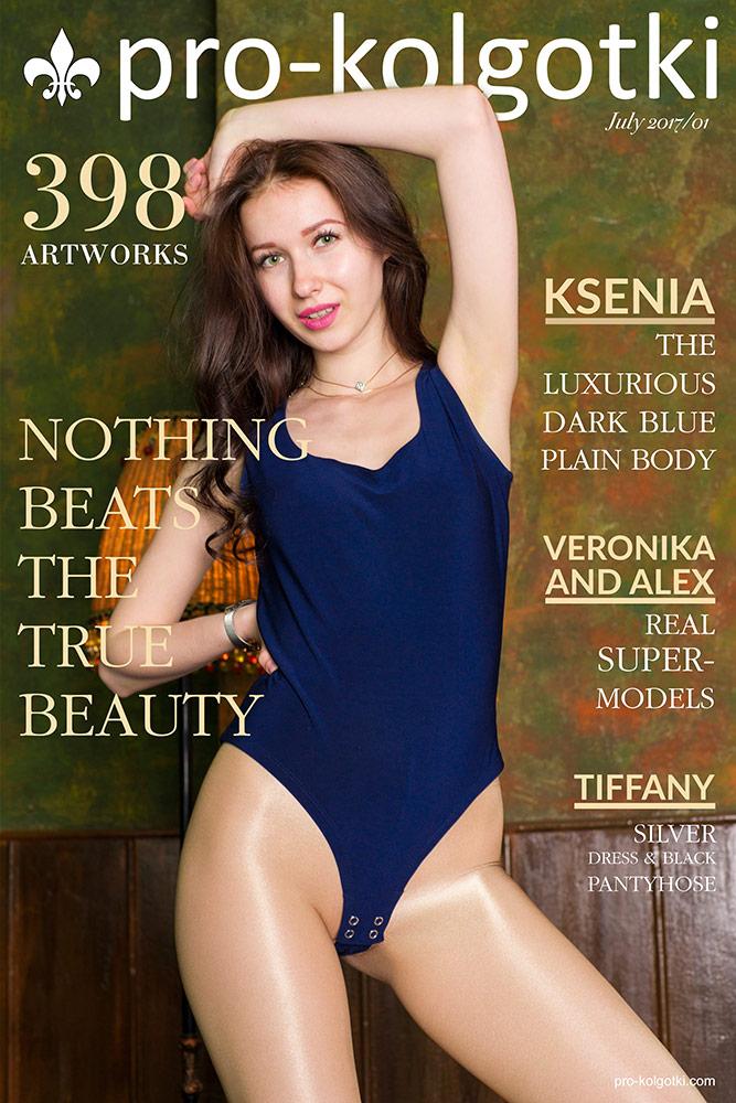 PRO-KOLGOTKI 2017-07(1) cover image