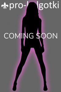 Pantyhose Magazine Cover - coming soon