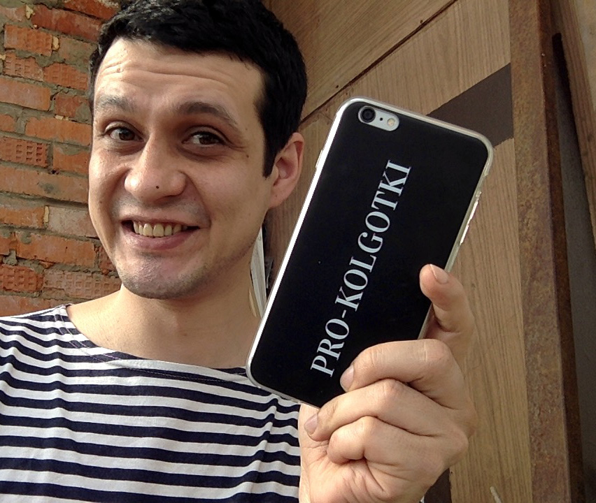 iPhone case PRO-KOLGOTKI