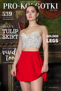 Cover of Pantyhose Magazine PRO-KOLGOTKI 2018-04(2)