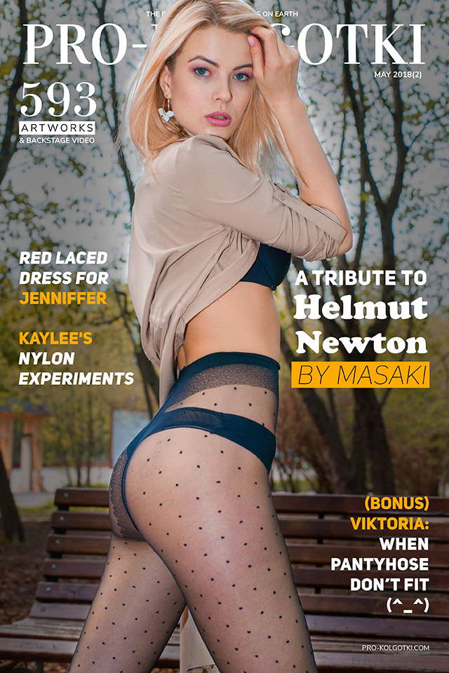 Cover of Women in Pantyhose Magazine PRO-KOLGOTKI 2018-05(2)