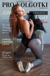 pro-kolgotki art magazin cover image 2018-11(1)
