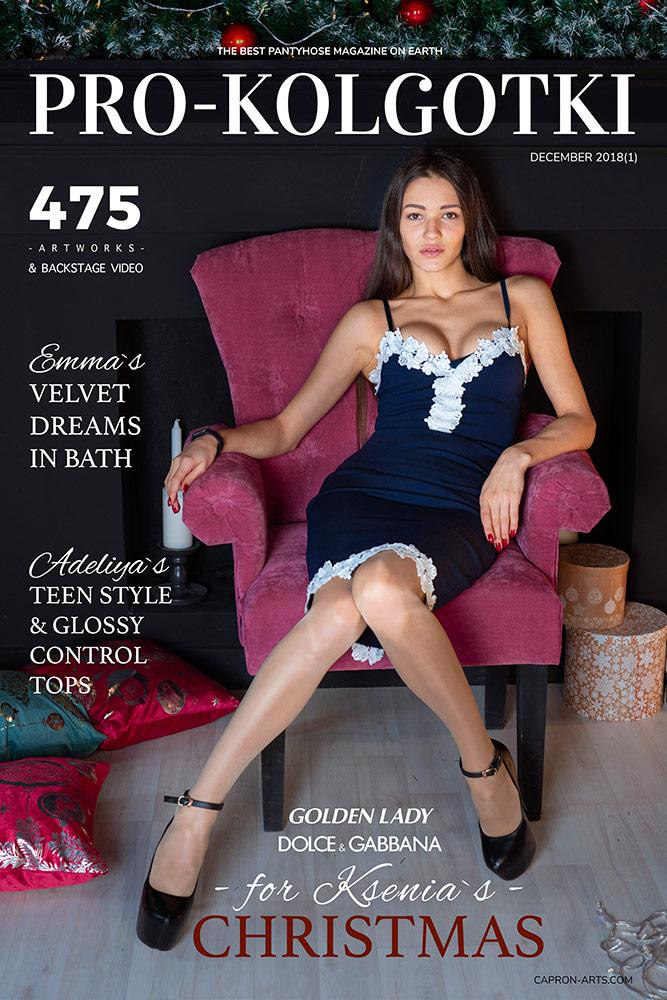pro-kolgotki art magazin cover image 2018-12(1)