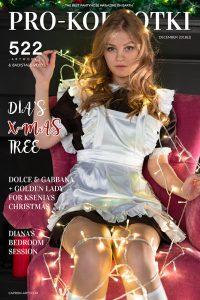 pro-kolgotki art magazin cover image 2018-12(2)