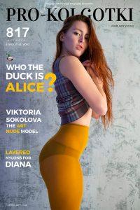 pro-kolgotki art magazin cover image 2019-02(1)