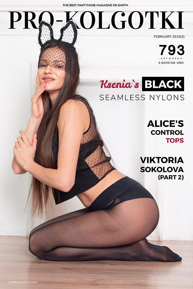 pro-kolgotki art magazin cover image 2019-02(2)