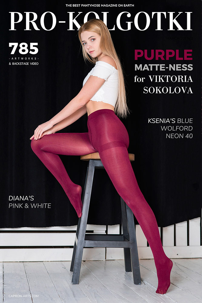 pro-kolgotki art magazin cover image 2019-03(1)