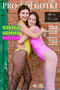 pro-kolgotki art magazin cover image 2019-07(2)