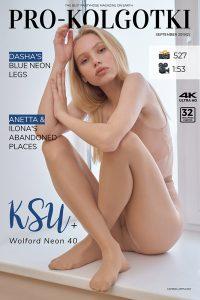 pro-kolgotki art magazin cover image 2019-09(2)