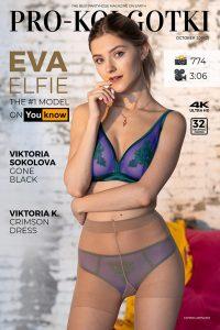pro-kolgotki art magazin cover image 2019-10(2)