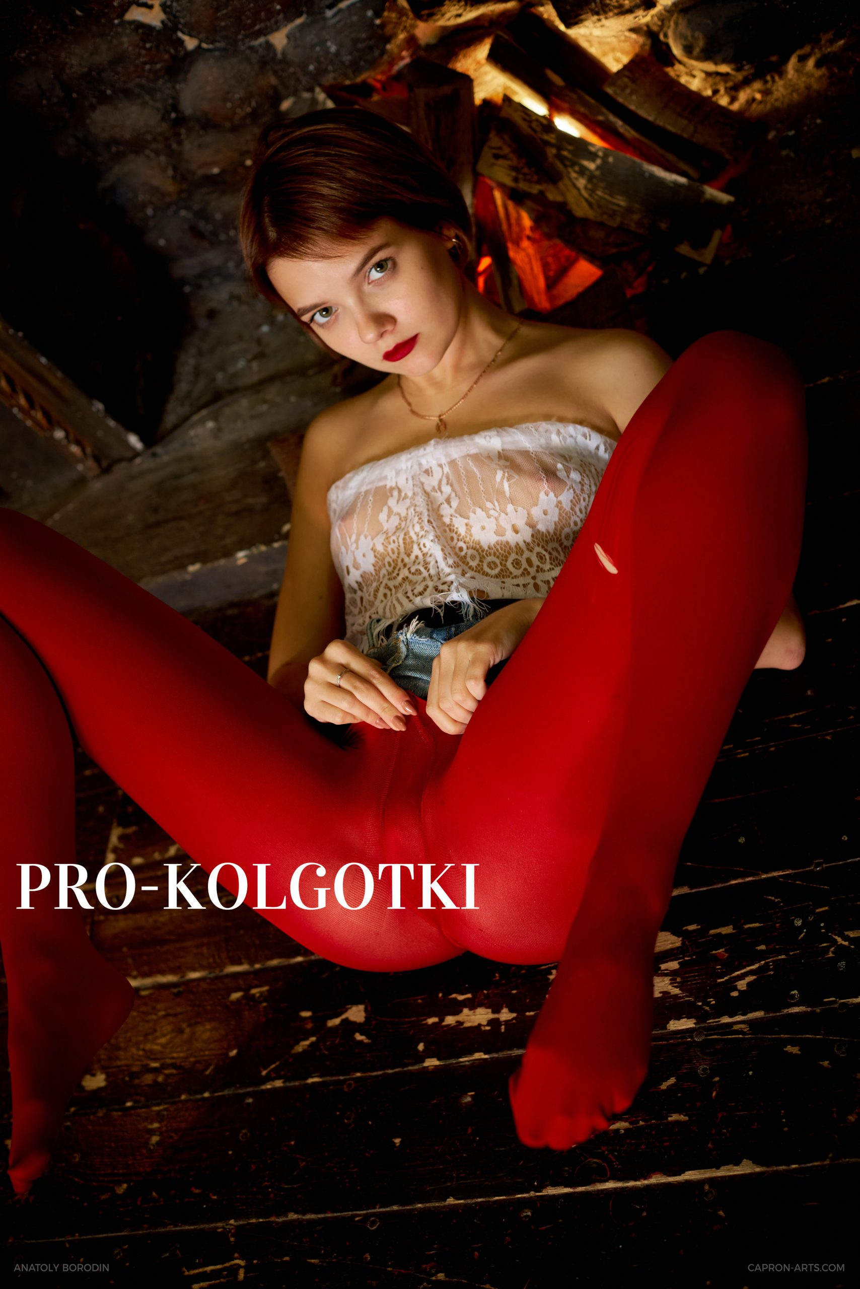 girls in pantyhose - photo from pro-kolgotki magazine January 2020 (part 1)