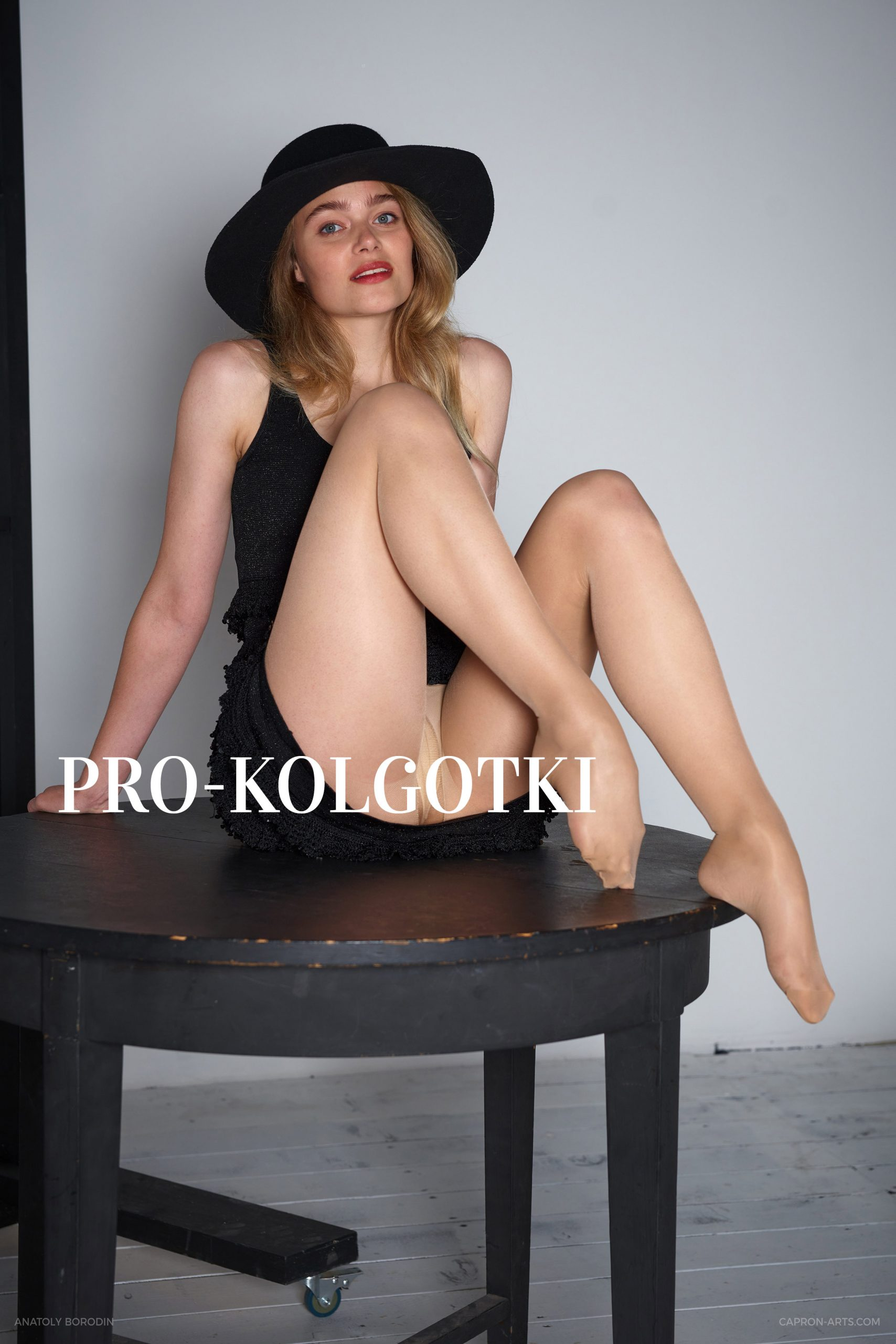 girls in pantyhose - photo from pro-kolgotki magazine November 2020 (part 2)
