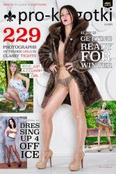 pro-kolgotki-11-2015-000-cover_360x