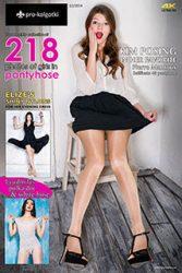 pro-kolgotki-dec-2014-000-cover
